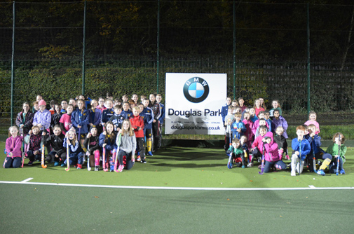 Douglas Park BMW agree three year sponsorship of schools hockey programme